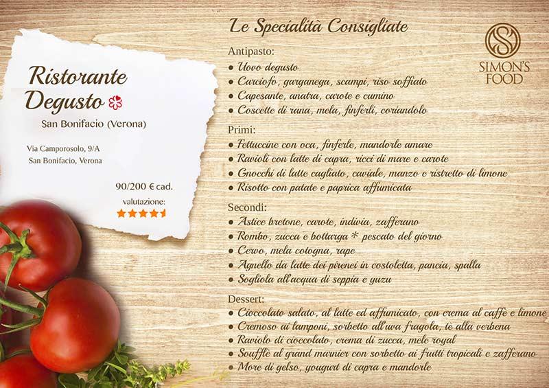 degusto_menu-sito